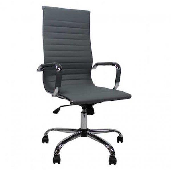 bureaustoel design grijs hoge rugleuning